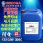 金缕衣 BOD617A 电路板助焊剂清洗剂(环保洗板水厂家) 气味适中、中干、不燃