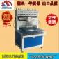 源头厂家专业生产硅胶滴塑机 PVC点胶机 硅胶滴胶机12色全自动
